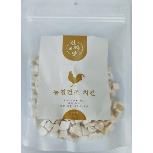 真味 韓國凍乾小食 - 雞肉 (粒狀)