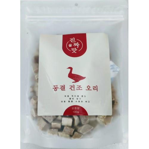 真味 Korean Freeze Dried Snack - Duck Cubes
