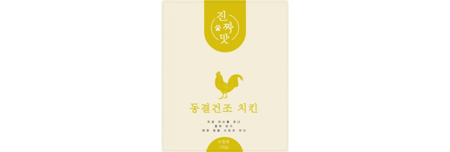 韓國寵物小食