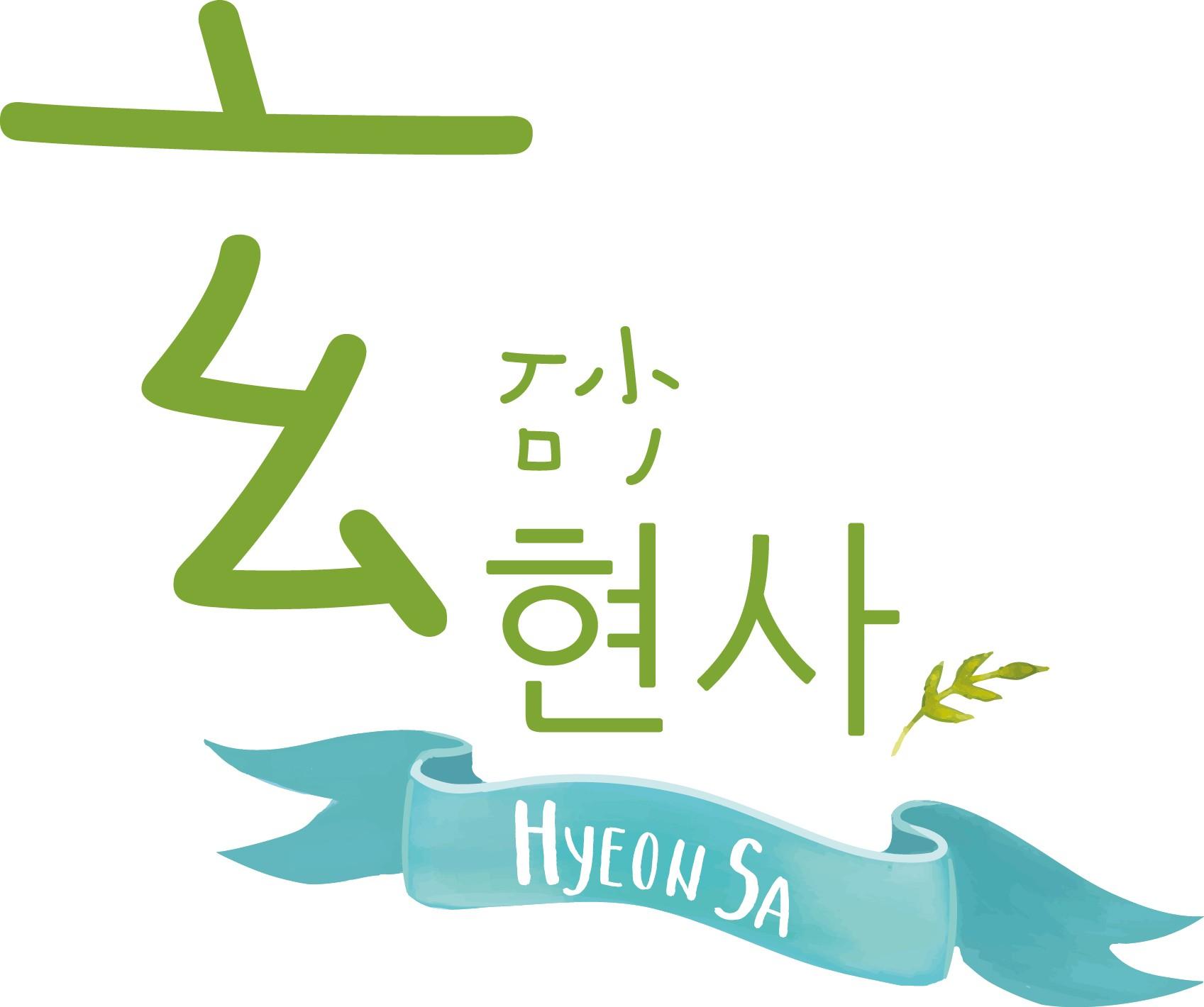 HYEON SA